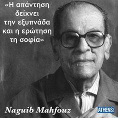 Ο Naguib Mahfouz πέθανε στις 30 Αυγούστου 2006.