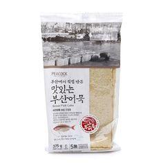 [피코크]맛있는 부산어묵/사각어묵375g