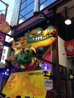 """signboard dotonbori-oosaka  pinball saloon  """"dragon gate"""""""