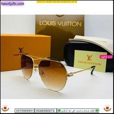 نظارات لويس فيتون رجالي Louis Vuitton مع كامل الملحقات هدايا هنوف In 2021