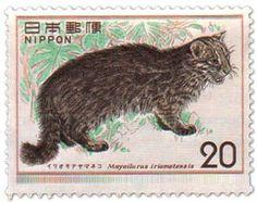 stamp-japan-1974-iromate-wild-cat-20