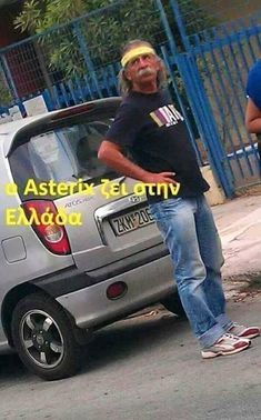 comedy, funny, and fun εικόνα Image Photography, Find Image, Comedy, Funny Pictures, Greek, Twitter, Humor, Fanny Pics