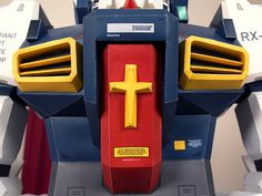7 Foot Paper Gundam