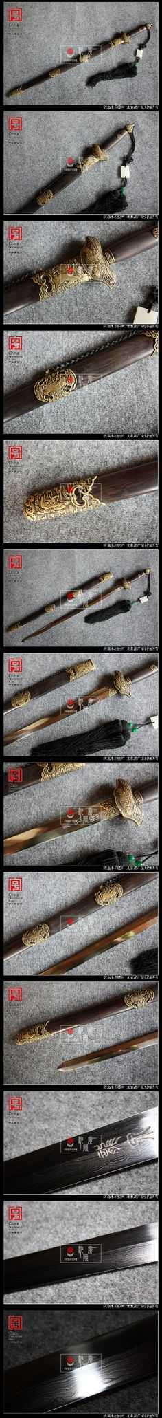 Chinese straight sword (Jian). Beautiful. I have one already but it's antique- it stays on the rack. THIS one I can touch.