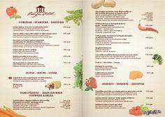 menu2012_summer_terrace.jpg (1270×901)