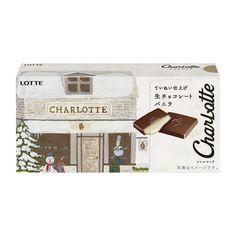 シャルロッテ <生チョコレート バニラ> - 食@新製品 - 『新製品』から食の今と明日を見る! Menu Design, Package Design, Chocolates, Asia, Commercial, Packing, Sweets, Projects, Bag Packaging