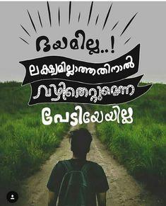 Comedy Quotes, Film Quotes, Sad Quotes, Qoutes, Love Quotes, Rider Quotes, Funny Dialogues, Love Failure, Whatsapp Status Quotes