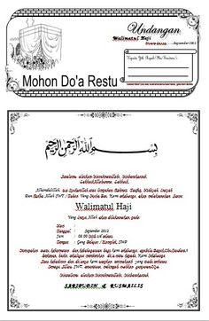 Hobbies N Education Free Download Template Undangan Haji Ms Word