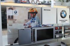 """Матрикс Фрейм в автосалоне """"АВТОДОМ"""" BMW Flat Screen, Bmw, Frame, Blood Plasma, Picture Frame, Flatscreen, Frames, Dish Display"""
