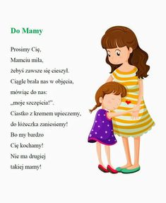 Diy And Crafts, Crafts For Kids, Mom And Baby, Pre School, Cool Gifts, Kids And Parenting, Your Child, Activities For Kids, Kindergarten