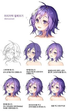 Anime Coloring Tutorial Deviantart Best Of Sai Hair Shading Tutorial Foto Amp Vi. Anime Coloring Tutorial Deviantart Best Of Sai Hair Shading Tutorial Foto Amp Video Awesome 127 Best Hair Styles Images In bin . Digital Painting Tutorials, Digital Art Tutorial, Art Tutorials, Concept Art Tutorial, Digital Paintings, Art Reference Poses, Drawing Reference, Design Reference, Hair Reference