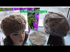 Knitted Hats, Crochet Hats, Crochet Tablecloth, Winter Hats, Beanie, Knitting, Youtube, Crafts, Kids Wear