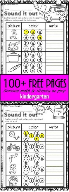 Fall, Winter, Spring & Summer free math & literacy printables (kindergarten) 100 free printables for kindergarten learning. Tons of awesome literacy and math worksheets to engage your students to learn about spring, summer , fall and winter with fun. Math Literacy, Homeschool Kindergarten, Homeschooling, Learn To Read Kindergarten, Kindergarten Language Arts, Art Activities For Kindergarten, Kindergarten Literacy Activities, Kindergarten Spelling Words, Daily 5 Kindergarten