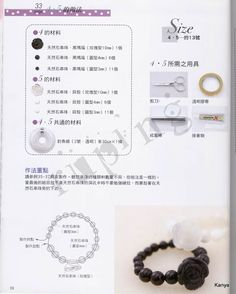 Bead Jewelery Lesson DIY - •.¸¸.•Kanya•.¸¸.• - Álbumes web de Picasa