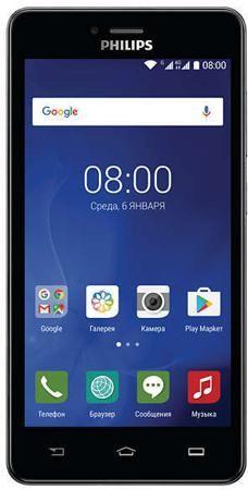 Philips Xenium S326 Grey  — 6290 руб. —