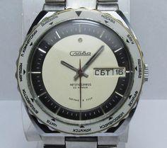 USSR automatic watch Slava 32 jewels bezel with towns white | eBay