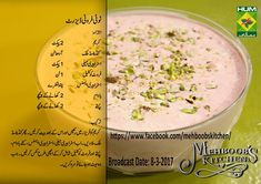 Sweet Dishes Recipes, Mexican Rice Recipes, Sweets Recipes, Kitchen Recipes, Cooking Recipes In Urdu, Easy Cooking, Pakistani Desserts, Spicy Sausage Pasta, Masala Tv Recipe