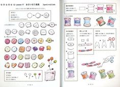 [ B o o k . D e t a i l s ] Language: Japanese Condition: Brand New Pages: 103 pages in Japanese Author: Yoko Ganaha Date of Publication: 2009/05 Item Number: 932-10 Japanese kawaii drawing book. Using ball-point ben, you can draw lovely small motifs. This book brings you great hints and inspirations for your handmade craft and artworks. [ C o n t e n t s ] * sewing items * stationery * vehicles * plant * bread + sweets * kitchen tools * person * animals, and... MORE! [ S h i p p i n g ]…
