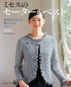 LET'S KNIT SERIES Vol.5 - yafen zhang - Álbumes web de Picasa