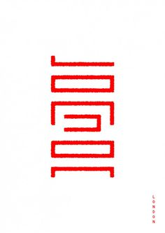 Nihon TypeFace / Malwin Béla Hürkey | AA13 – blog – Inspiration – Design – Architecture – Photographie – Art