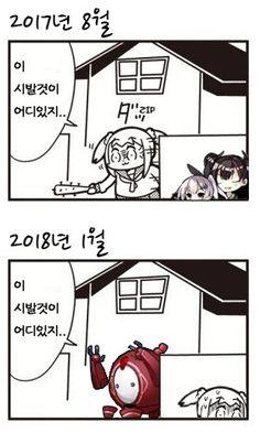 큐브->딥다(한섭)