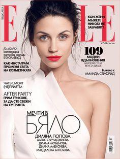 Elle Bulgaria July 2016
