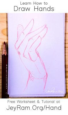 How to Draw Hands: Free Worksheet & Tutorial