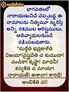 Hindu Vedas, Hindu Deities, Vedic Mantras, Hindu Mantras, Apj Quotes, Life Quotes, Viria, Telugu Inspirational Quotes, Kundalini Meditation