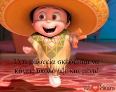 Filoi g panta ! Despicable Me Quotes, Despicable Me 2, Funny Greek Quotes, Funny Quotes, Make Me Smile, Minions, Best Friends, Jokes, Sayings