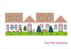 Είμαι παιδί: Εκτυπώστε mini cottages