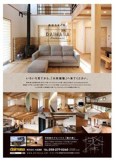 1025a4_b Flyer And Poster Design, Flyer Design, Booklet Layout, Print Design, Web Design, Leaflet Design, Real Estate Branding, Magazine Layout Design, Editorial Layout