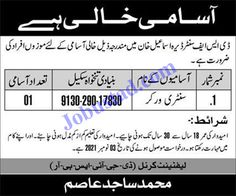 Pak Army Jobs in Dera Ismail Khan 2021 at DSF Center has been announced through the advertisement and applications from the suitable persons are invited on the prescribed application form. In these Latest Govt Jobs in DI Khan the eligible Male/Female candidates from across the country can apply through the procedure defined by the organization ... Read more The post Pak Army Jobs in Dera Ismail Khan 2021 at DSF Center Advertisement appeared first on JobUstad.