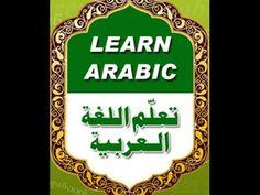 Madina Book 1 Lesson 14 | Arabic Revolution. https://www.youtube.com/watch?v=kTmdNLmtGoI