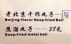 It's deep-fried