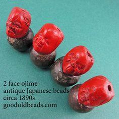 Goodoldbeads - Collection - Unusual Beads