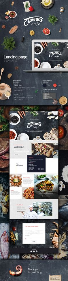 Landing page for cafe Grenka - Landing Page - Ideas of Landing Page - Showcase and discover creative work on the worlds leading online platform for creative industries. Landing Page Inspiration, Website Design Inspiration, Food Web Design, App Design, Design Concepts, Web Layout, Layout Design, Ui Kit, Landing Page Design