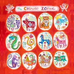 """""""Chinese Zodiac"""" kids wall decor by Donna Ingemanson for Oopsy daisy, Fine Art for Kids $139"""