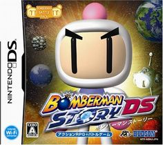 Bomberman Story DS Game for the Nintendo DS. Buy Now from Fully Retro! Ds Games, Discount Makeup, Nintendo Ds, Wi Fi, Video Games, Japan, Stuff To Buy, Discount Uggs, Discount Price