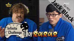 """〈 TV PROGRAMME - INFINITE CHALLENGE (무한도전) : Jack Black 〉 """"Infinite Challenge"""" à été diffusé pour la première fois le 06.05.2006 sur MBC. Elle est diffusée tous les samedis à 18h25 et dure 10h10. Plusieurs animateurs sont partis et l'équipe actuelle est composée de : - HaHa depuis le 05/2006 -Jeong Hyeong Don depuis le 05/2006  -Jeong Jun Ha depuis le 05/2006  Suite de l'article sur notre page Facebook. www.twitter.com/HanllyU S&C : MBCentertainment YTC / nautiljon.com"""