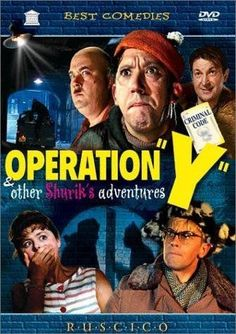 Operation Y & Other Shurik's Adventures (1965)