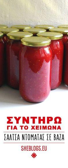 Σάλτσα Ντομάτας σε βάζα για το χειμώνα Homemade Tomato Sauce, Homemade Spices, Homemade Food, Kitchen Recipes, Cooking Recipes, Kitchen Tips, Cooking Hacks, Greek Cooking, Appetisers