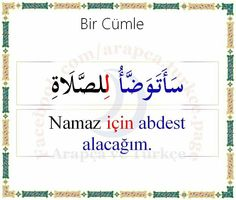 ... Learn Turkish Language, Arabic Language, Learn Turkish Online, Istanbul Guide, Turkish Lessons, English Vinglish, Language Quotes, Urdu Words, Learning Arabic