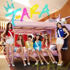 source: t-ara.co 1 , 2 the queens of kpop discography coming back to bless us with bops once again!