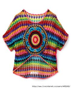 No Pattern. Crocheted Top.