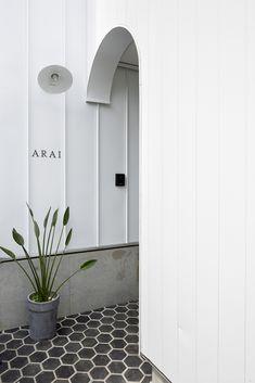 Gallery - House in Tama-plaza / Takushu ARAI Architects - 7