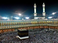 Masjid+al-Haram, one day hope to go...