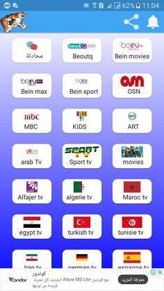 Free Playlist, Watch Live Tv, Sports App, Uk Tv, Tv App, Tv Channels, Movie Tv, Mac, Coding