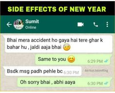 Best heart touching gazals and shayri, funny jokes and videos. Funny Good Night Quotes, Sister Quotes Funny, Funny Friend Memes, Very Funny Memes, Funny Fun Facts, Latest Funny Jokes, Funny Quotes For Kids, Funny True Quotes, Jokes Quotes