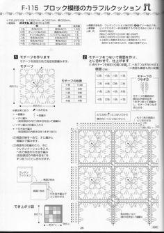 座垫编织 - 念奴娇nn - Picasa 웹앨범