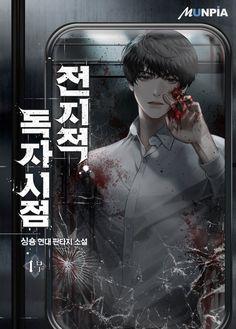 Dark Anime Guys, Hot Anime Boy, Cute Anime Guys, Manga Boy, Anime Manga, Anime Art, Handsome Anime Guys, Manga Covers, Manhwa Manga